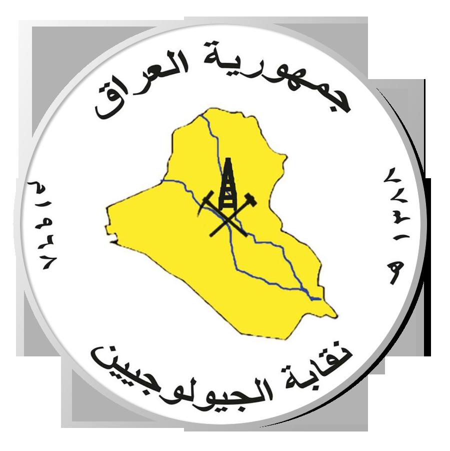 Iraqi Geological Journal